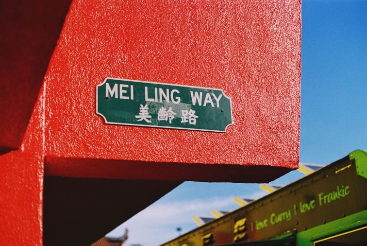 Mellingway